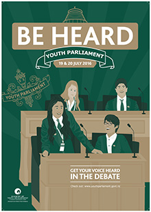 Youth Parliament 2016 poster with four Youth MPs debating.